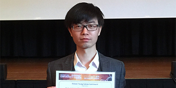 Hangyu Liu, Institute of Photonics