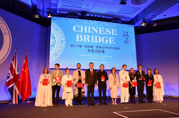 Scottish students success in Chinese Bridge Competition