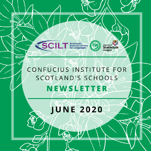 CISS Newsletter June 2020 500x500