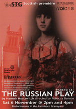 Flier for 'The Russian Play' produced by Strathclyde Theatre Group in November 2010